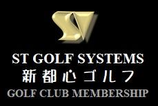 新都心ゴルフ|埼玉県のゴルフ会員権|ゴルフ会員権売買|ゴルフ場情報
