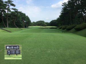 higashimatuyama-east-8